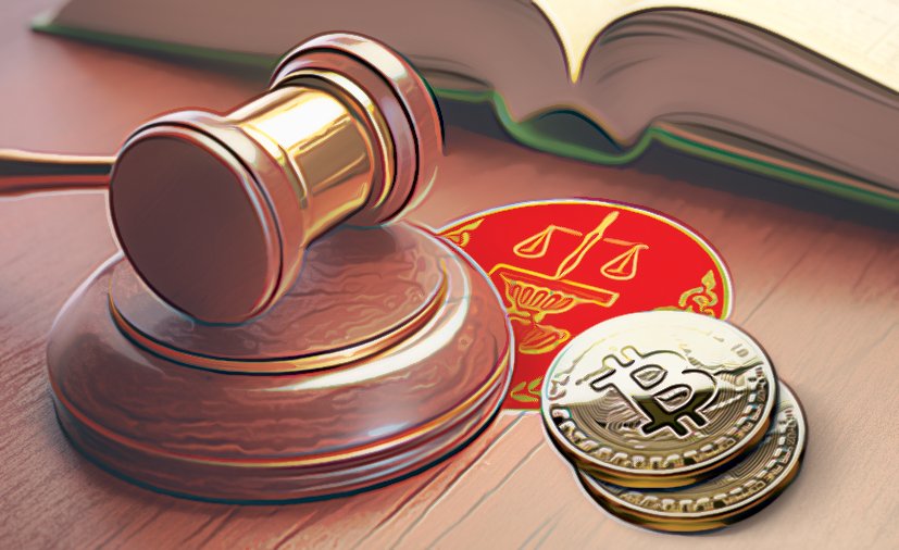 Thailand Judicial System To Implement Blockchain Technology by 2021