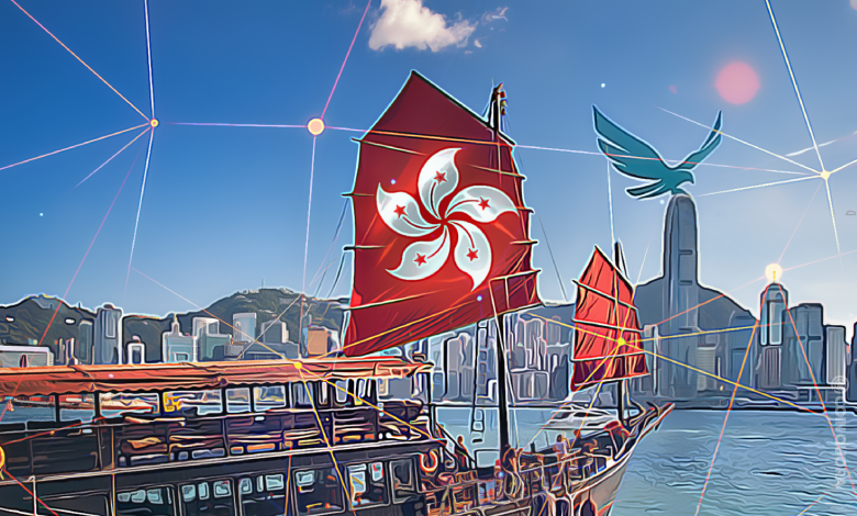 Hong Kong SFC Unveils New License for Crypto Exchanges