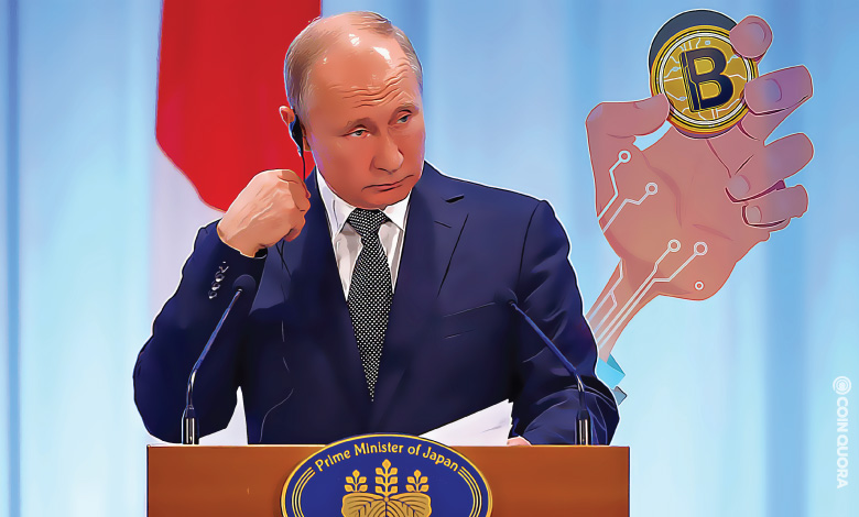 Russia: Citizens Now Required to Disclose Crypto Holdings
