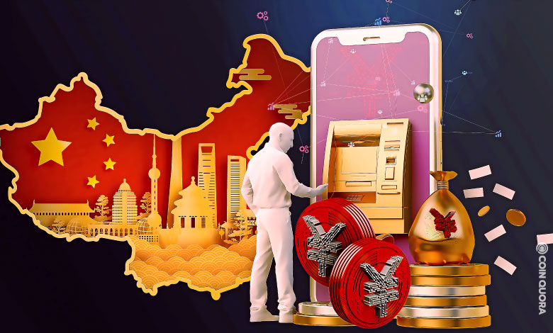 Agricultural Bank of China Launches Digital Yuan Crypto ATM