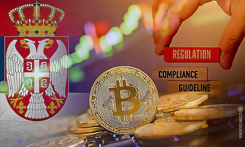 Serbian Government Implements New Law on Crypto Trading
