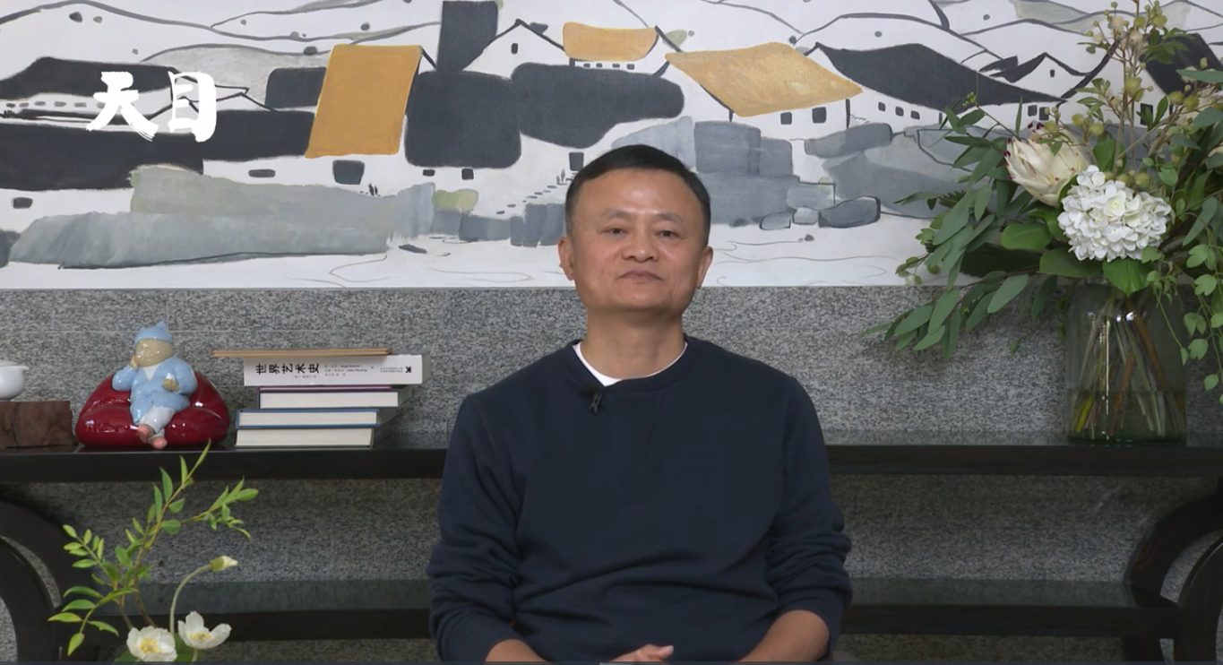Jack Ma delivering a message to rural teachers (Source: Tianmu News)
