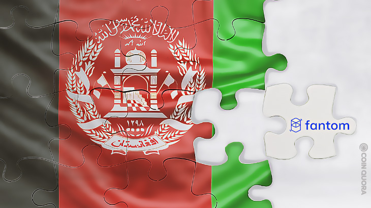 Fantom_Technology_will_be_used_by_the_Afghanistan_Railway_Authority