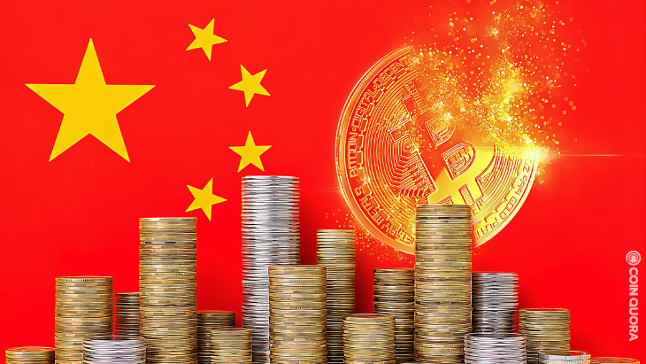 China_Bans_Crypto_8_Things_to_Know_About_the_China_Crypto_News