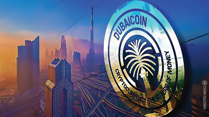 Dubai_Coin_cryptocurrency_was_never_approved_by_any_official_authority