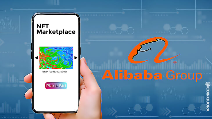 Breaking Alibaba Launches Its NFT Marketplace