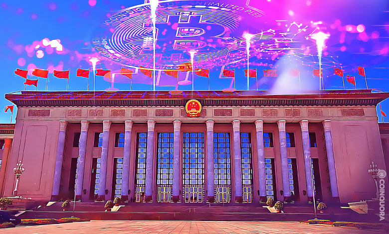 China_Seeking_Judicial_Authority_to_Convict_and_Sentence_Crypto