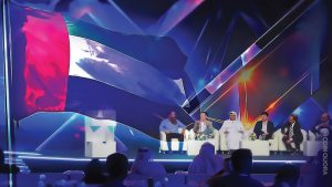 List of Crypto and Blockchain Conferences in 2021 UAE